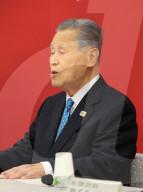 NEWS - Nach umstrittener Äusserung: Tokios Olympia 2020-Präsident Mori tritt zurück