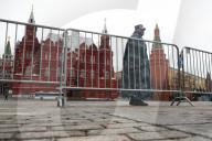 NEWS - Russland: Sicherheit in Moskau verschärft
